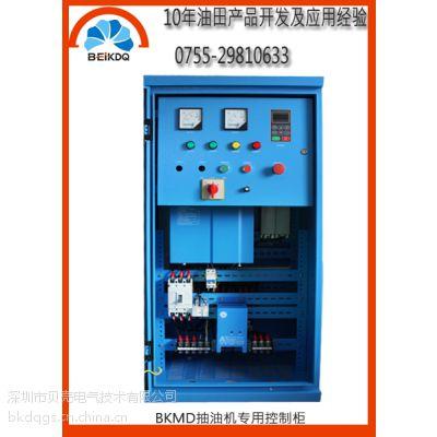 厂家深圳贝壳供应新疆抽油机专用节能装置抽油机专用控制器一体化节能控制柜