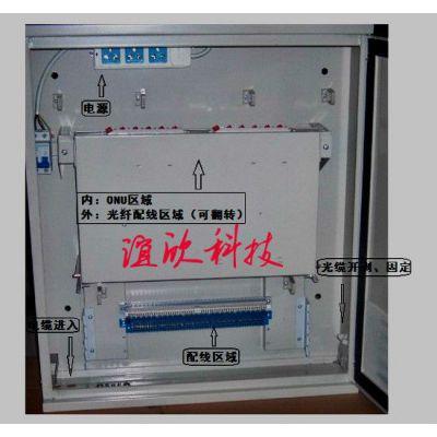 供应ONU网络配线箱-ONU网络箱价格