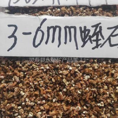 湖南园艺蛭石厂家直销 永顺1-3 2-4 3-6 5-8毫米白色蛭石