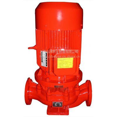 厂家热销上海北洋泵业产品 XBD2.2/2.9-50-200L 高压电动消防泵