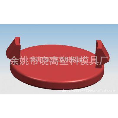 供应注塑模具 直销各类塑料制品模具 注塑产品