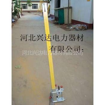 供应兴达厂家|供应|刀闸检修架