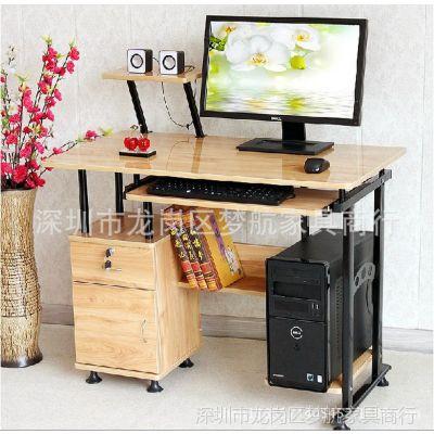 供应简易台式电脑桌家用简约时尚办公桌儿童学生写字电脑台