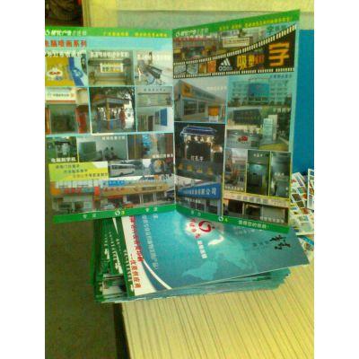 供应广州黄埔广告公司、新塘广告公司、萝岗、印刷公司