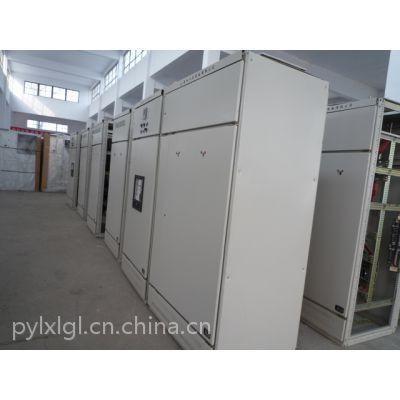 供应配电柜 配电盘 组合低、中压开关