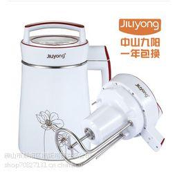 公司福利 豆浆机 马帮 直销 展销 不锈钢 豆浆机