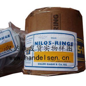 北京汉达森专业销售德国Waldmann落地灯619063000-0