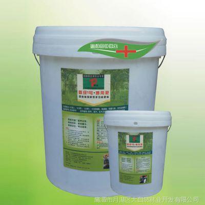 现货供应花卉苗木通用肥料改良土壤高腐殖酸化肥飘绿1号复合肥