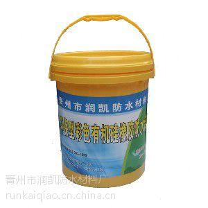 【厂家直销】潍坊质量好的有机硅透明防水胶