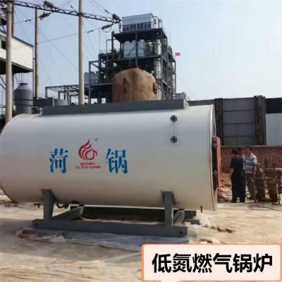 供应燃气蒸汽锅炉WNS4-1.25-Q,燃油燃气锅炉,15153005680