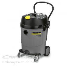 供应德国凯驰NT65/2干湿两用吸尘吸水机 工商业常用吸尘吸水机