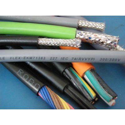 供应上海易初 拖链电缆 TRVVSP(中度拖链电缆)