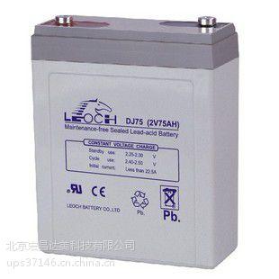 理士蓄电池生产厂家