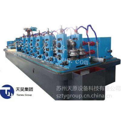 供应天原TY50高频焊管机组报价