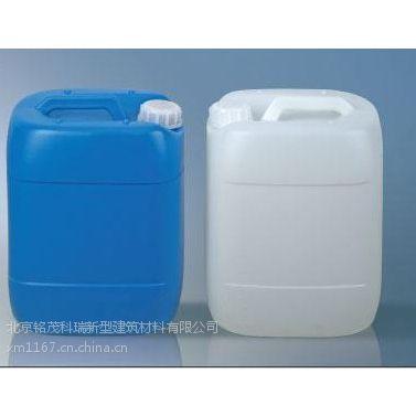 憎水剂厂家 有机硅憎水剂价格