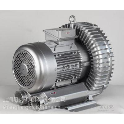 供应2HB230-7AH16高压鼓风机 0.4kw环形风机 气环式真空泵 旋涡气泵 回转式风机