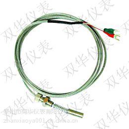 商华供应精度高的WZPM-201 热电阻