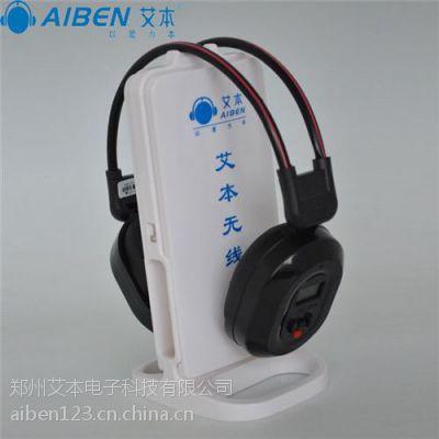 艾本耳机(图)|英语听力耳机怎么用|英语听力耳机