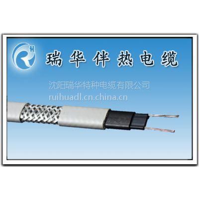 供应各种伴热电缆配件终端三通直通铝箔等