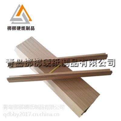 低价批发滨州白色纸护角 包装箱护角 打包专业 防撞免印刷