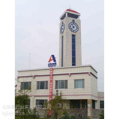 康巴丝品牌钟厂供应生产kts-15型户外墙体钟 塔钟