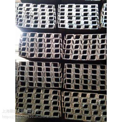 供应欧标槽钢,欧标槽钢机械设备必备型材