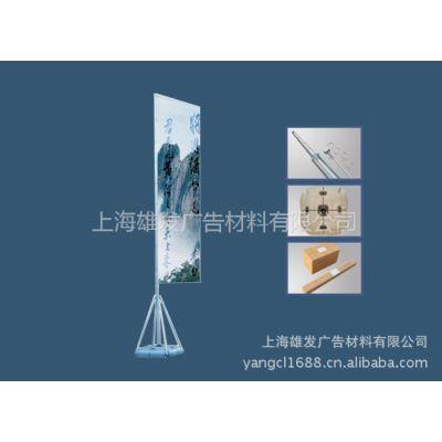 供应【设计定做】厂家专业设计五米注水旗杆 欢迎来电咨询