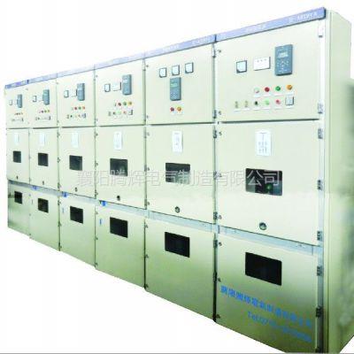 黄石KYN28-12高压开关柜厂家|KYN28-12厂家直销