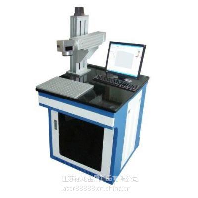 供应传感器减震器激光打标机