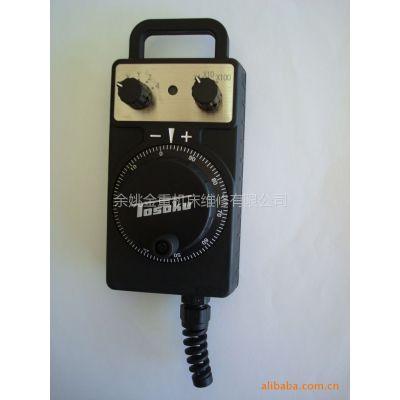 供应日本原装 电子手轮 东测电子手轮  机床维修 维修加工中心
