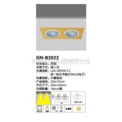 【新一代环保产品】现货供应优质明亚斯室内LED筒灯 量大从优