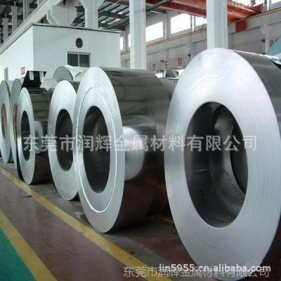 供应高温合金钢Custom Flo302HQ镍合金 铁镍合金Delcrome alloy50V