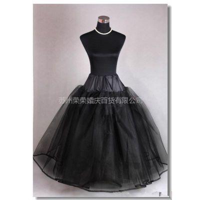 供应韩式新款 新娘婚纱配件 黑色 婚纱裙撑 无骨3层纱 热销出口