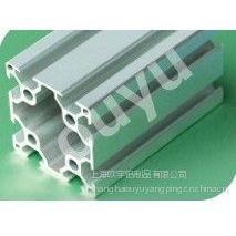 供应工业铝合金铝型材厂家直销铝型材规格: 4040 4080 4545 4590 5050 50100