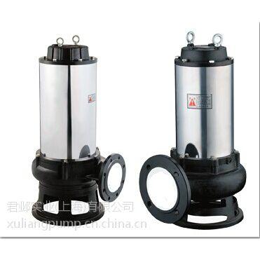 WQ(G)不锈钢污水污物潜水电泵,潜水泵,无堵塞排污泵