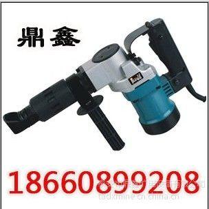 供应直销矿用防爆电锤|山西127V电锤生产厂家