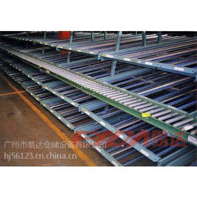 供应广州流利式货架 东莞流利条货架 易达厂低价直销