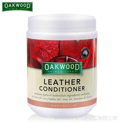 澳洲Oakwood皮革护理膏 真皮沙发保养油 皮衣油皮包皮具护理剂