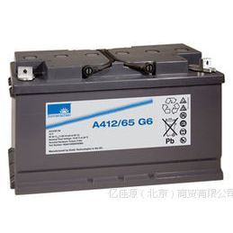 德国阳光蓄电池A412/65A12V65AHUPS不间断电源胶体免维护质保三年