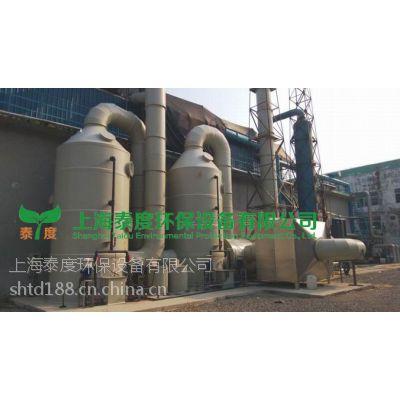 上海江苏浙江纺织印染厂废气净化治理设备