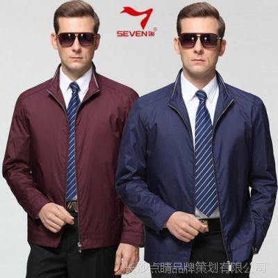 2015春秋装新款柒牌男装夹克 时尚休闲中年立领薄款茄克品牌外套
