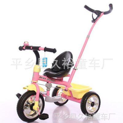 儿童三轮车宝宝自行车婴儿手推男女幼儿脚踏车玩具带水杯支架