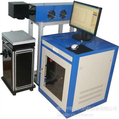 中瑞激光机械设备有限公司