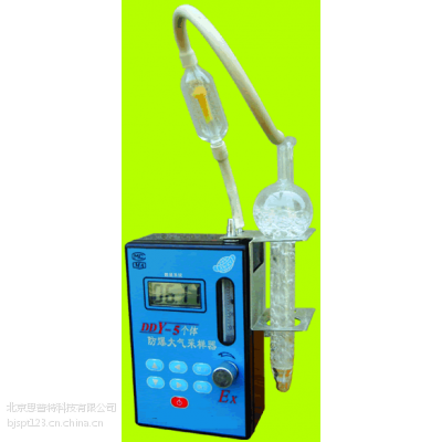 思普特 个体防爆型大气采样器 型号:LM61-DDY-5