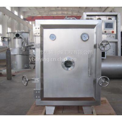 间歇式蒸汽方形真空干燥机优博干燥厂家批发气流式低温干燥设备