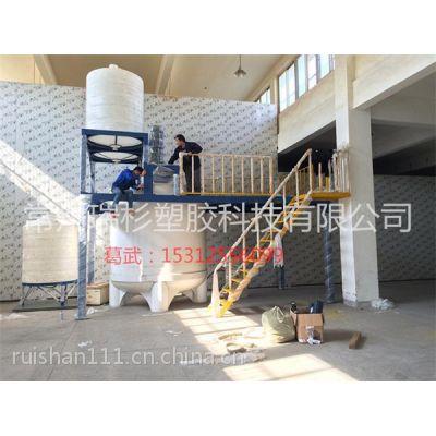 聚羧酸成套设备厂家10T聚羧酸常温合成设备