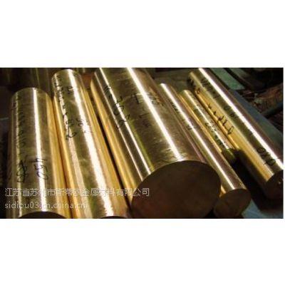 供应【C71300铜合金C71300铜棒C71300铜带】
