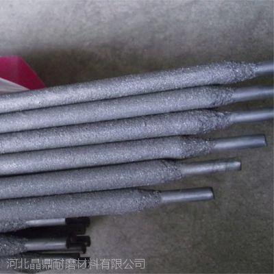 供应对辊焊丝河北晶鼎耐磨厂家JD310合金堆焊耐磨焊条