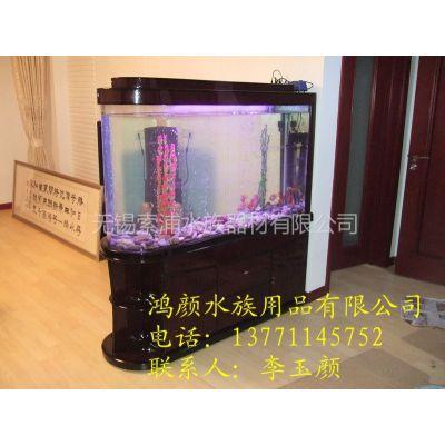 供应无锡苏州常州屏风鱼缸
