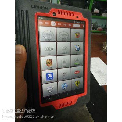 元征X431 汽车诊断仪X431 pros总代理批发,元征X431 PROS汽车故障检测仪